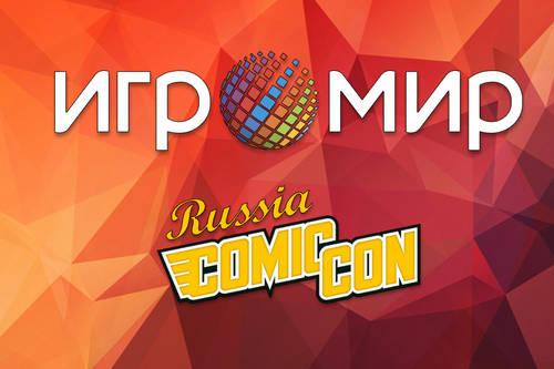 #ИгроМир   Первые впечатления от крупнейшей в России выставки видеоигр