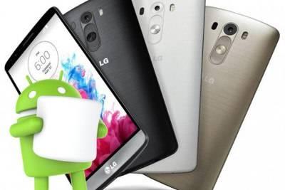 LG G3 может получить обновление до Android 6.0 через месяц
