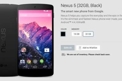 Android-смартфон Nexus 5 по-прежнему будет доступен в следующем квартале