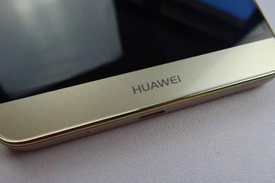 Анонимный источник из Huawei подтвердил новый Nexus