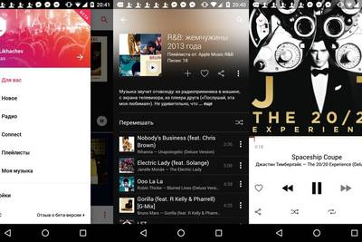 Apple выпустила приложение Apple Music для Android