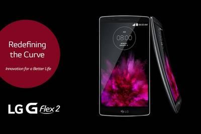 CES 2015: Новый изогнутый смартфон LG G Flex 2 представлен официально