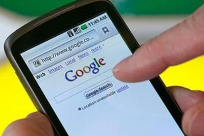Европа хочет разделить Google