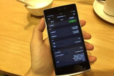 Фотографии и характеристики OnePlus One Mini