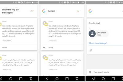 Google Now позволит ответить на SMS голосом