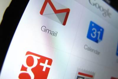 Google обжаловала решение Мосгорсуда о взыскании 50 тысяч рублей за «чтение личной переписки»