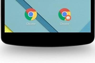 Google сделала свой Internet Explorer для Android