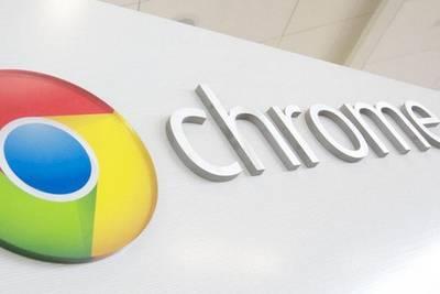 Google уличили в установке в браузер Chrome скрытого расширения для прослушки