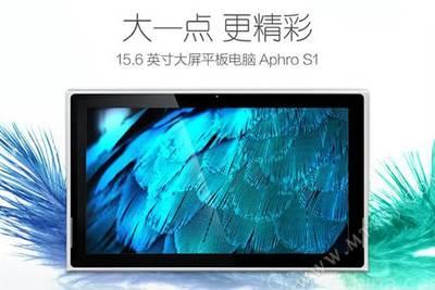 Haier Aphro S1 - Android-планшет с экраном диагональ 15,6 дюйма и ценой $290