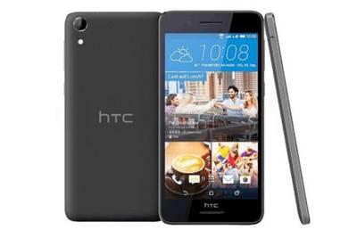 HTC Desire 728G на MT6753 будет стоить менее $300