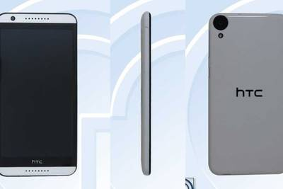 HTC готовит еще одну модификацию Desire 820