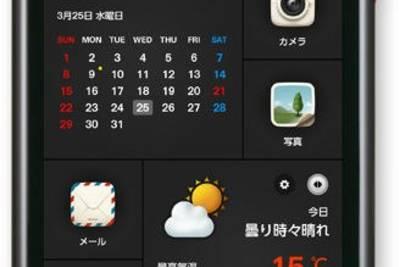 INFOBAR A03 – новый дизайнерский Android смартфон от au KDDI