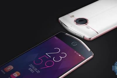 Китайская компания Meitu представила смартфон V4