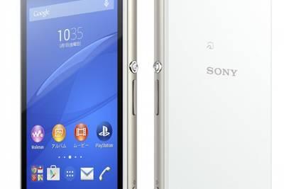 Компания Sony официально анонсировала Xperia J1 Compact — стильный Android