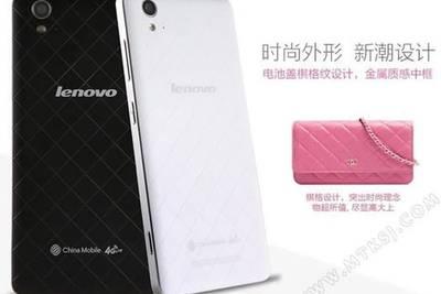 Lenovo A858T — смартфон для прекрасных дам