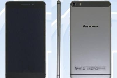 Lenovo готовит самый большой фаблет в стиле iPhone 6 Plus