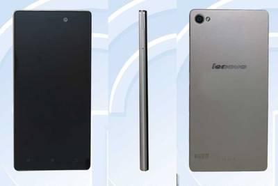 Lenovo выпустит увеличенный вариант Vibe X2