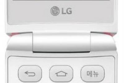 LG представила «раскладушку» Ice Cream Smart на Android