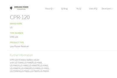 LG V10 получит крышку для беспроводной зарядки