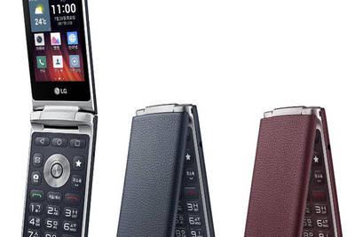 LG выпускает недорогой смартфон-раскладушку Gentle