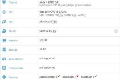 Meizu работает над смартфоном с 64-битным чипсетом MediaTek MT6752