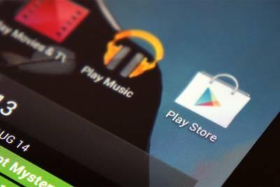 Минимальная цена в российском Google Play упала в два раза