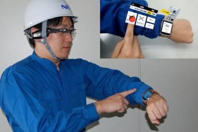 NEC переносит клавиатуру в виртуальную реальность
