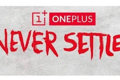 OnePlus One Lite будет дешевле и лучше оригинала по характеристикам
