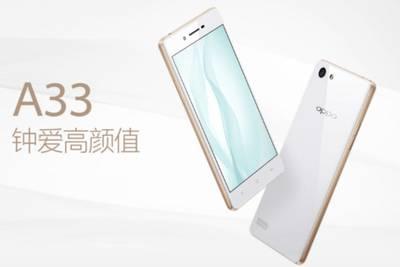 Oppo A33 пополнил сегмент доступных смартфонов