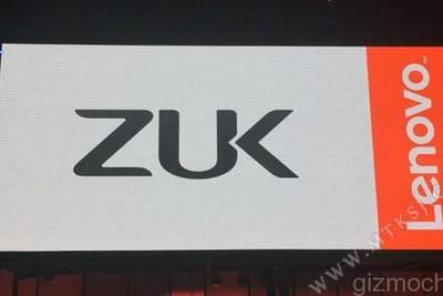 Первые снимки с камеры смартфона Lenovo Zuk Z1 под управлением Cyanogen OS