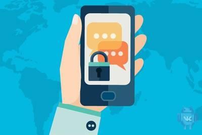 Роскомнадзор намерен контролировать общение в мессенджерах и идентифицировать пользователей