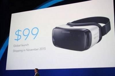 Samsung Gear VR нового поколения оценили в $99