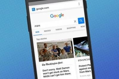 Сайты с поддержкой технологии быстрой загрузки от Google появятся в начале следующего года