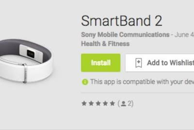 SmartBand 2 засветились в Google Play, однако сразу же приложение было удалено