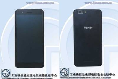 Смартфон Huawei Honor 6 Plus будет представлен 16 декабря