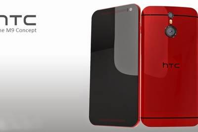 Согласно утечкам, HTC One (M9) получит: