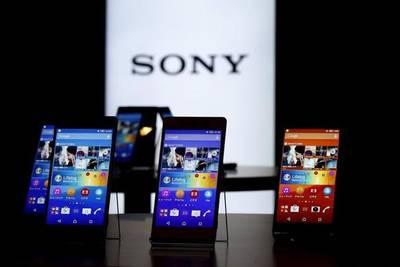 Sony может продать подразделение по выпуску смартфонов