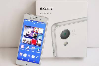 Sony собирается продать подразделение по выпуску смартфонов