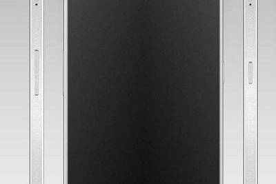 Sony «засветила» дизайн необычного смартфона