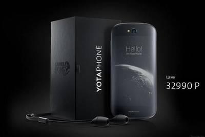 В России стартовали продажи YotaPhone 2
