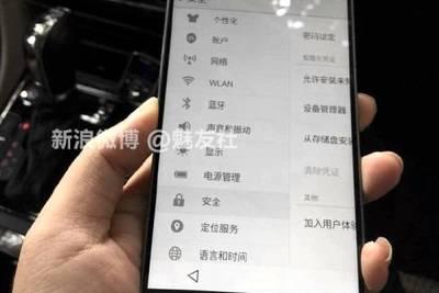 В сеть попали новые снимки Meizu MX4 Pro