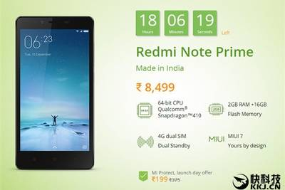 Xiaomi Redmi Note Prime идет на рынок Индии