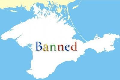 Жители Крыма нашли способ обхода блокировки Google Play