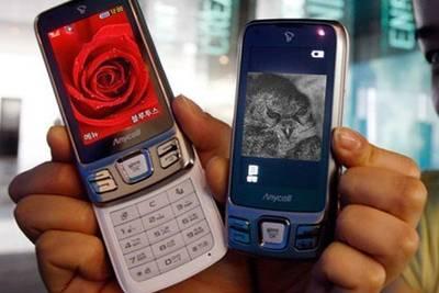 Знаете ли вы, что Samsung однажды выпустил смартфон с камерой ночного видения?