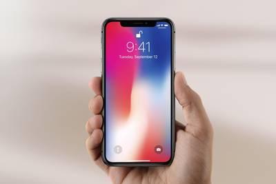 Apple планирует представить iPhone с огромной диагональю