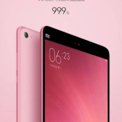 Xiaomi Mi Pad 2 в розовом цвете поступил в продажу