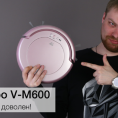 Обзор робота-пылесоса Puppyoo V-M600